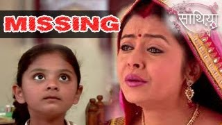 Vidhya GOES MISSING in Ahem & Gopi