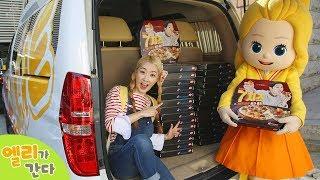 [엘리가 간다] 친구들을 위한 특별한 선물 배달! 꼬마엘리와 피자 만들기 체험장에 가다 l 엘리앤 투어