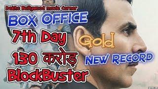 satyameva jayate box office collection