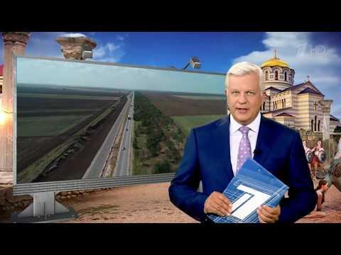 Программа Время Репортаж о санатории Пирогова