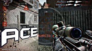 ACE на рейтинговых [VM]