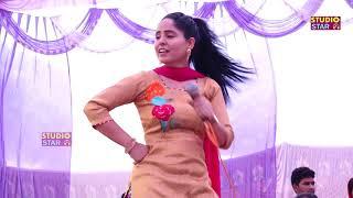 कोटपुतली में तहलका मचा दिया प्रीती चौधरी ने | Preeti Choudhary Hit Ragni | 2018 Latest Ragni