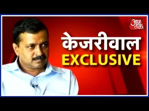 Exclusive Interview Of Arvind Kejriwal  On State Election Strategy