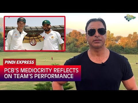 Shoaib Akhtar: Pakistan's Team Performance DROPS Due to PCB's Mediocrity | Analysis | Shoaib Akhtar