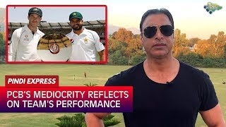Pakistan's Team Performance DROPS Due to PCB's Mediocrity | Analysis | Shoaib Akhtar