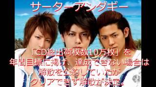 星野源 SAKEROCK解散ライブの裏側を語る 2013年 FUNKY MONKEY B...