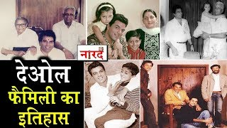 History Of Deol Family: Dharmendra, Sunny Deol, Bobby Deol, Abhay Deol,Karan Deol_Naarad TV