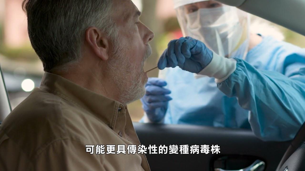 【天下新聞】全國: 新冠肺炎檢測減少令病毒更難追蹤