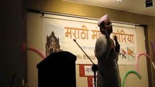 Marathi Mandal Korea-Ganesh Utsav 2012-Sutrasanchalan