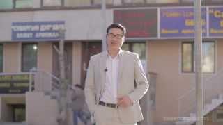AVATRADE  MONGOLIA BIG CHANCE  #5