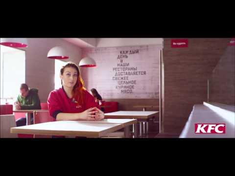 Вакансии KFC и Pizza Hut - работа в КФС и Пицца Хат