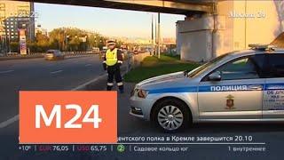 Московский патруль у москвича изъяли авто за долги - Москва 24