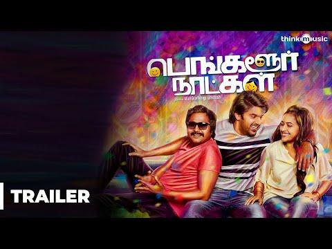 Bangalore Naatkal Official Theatrical Trailer   Arya   Bobby Simha   Sri Divya   Gopi Sunder