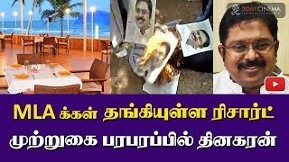 TTV Dinakaran's supporters at Puducherry resort seized? - 2DAYCINEMA.COM