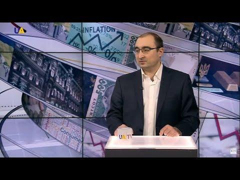 National Bank of Ukraine: 'Key Challange is Inflation Targeting'
