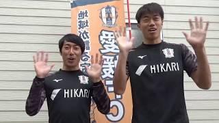 5月6日(日)栃木SC戦のマッチタウンは上島町! 1市町1選手応援事業、上...