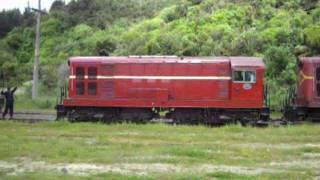 Silver Stream Railway - De