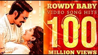 WOW: Rowdy Baby Crossed 100 Million Views – New Record For a Tamil Video Song !!