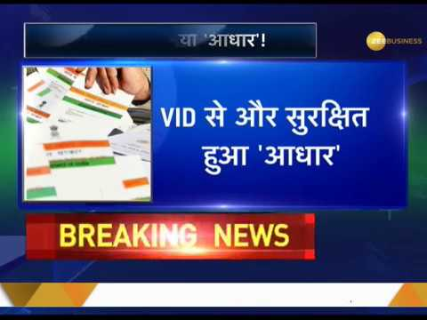 UIDAI unveils another security level VID for Aadhaar