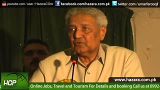 Dr Abdul Qadeer Khan Special Address at Ayub Medical College Abbottabad