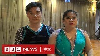 輪椅舞出愛情故事 台灣小兒麻痺症夫婦自白- BBC News 中文