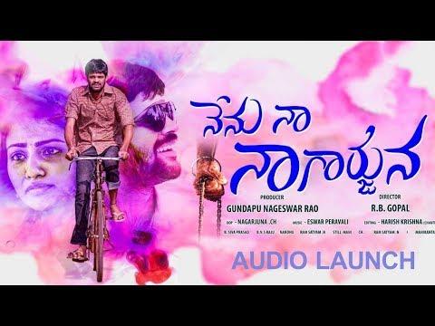 Nenu Naa Nagarjuna Movie AudioLaunch | Rangasthalam Mahesh Achanta