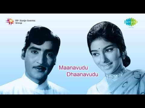 Manavudu Danavudu| Anuvu Anuvuna song