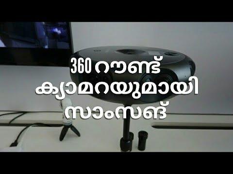 360 VR Samsung 4K 3D Camera Explainer | #Mojo | Technology