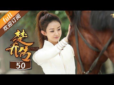 Download 【DUBBED】✨Princess Agents EP50 | Zhaoliying,Lingengxin✨ | 楚乔传