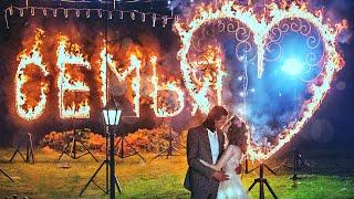 Лучший свадебный танец от компании Шоу Яркие огни