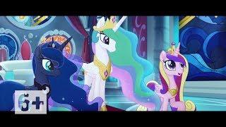 «Мой маленький пони» на канале Супер