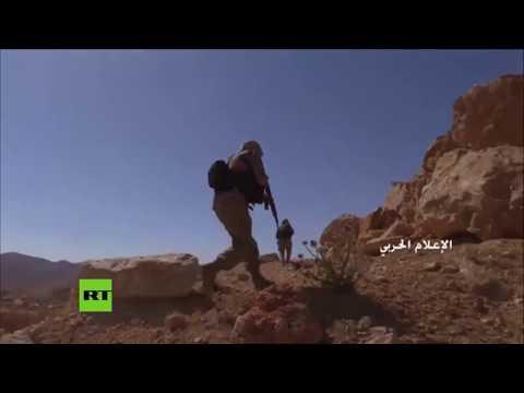 RT en Español: Soldados de Hezbolá combaten en la frontera de Siria y Líbano