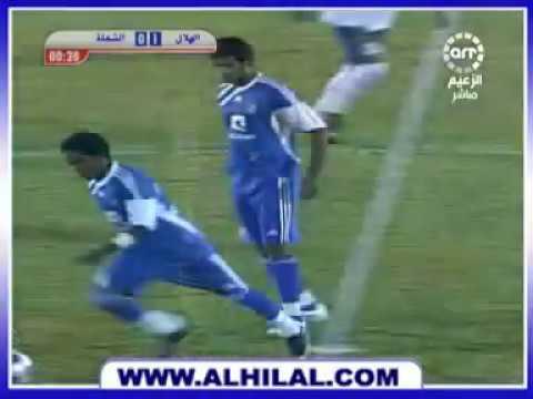 El gol más rápido del mundo (NAWAF AL ABED)