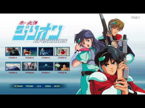 Zillion - Projeto AnimesDVD