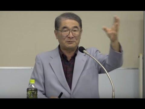 小石泉氏「近未来予言書 アメリカ炎上」ワールドフォーラム2009年8月 ...