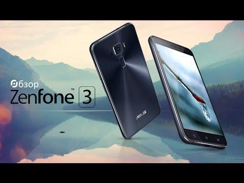 Обзор смартфона Asus ZenFone 3 ZE520KL