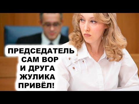 Депутат Енгалычева вывела