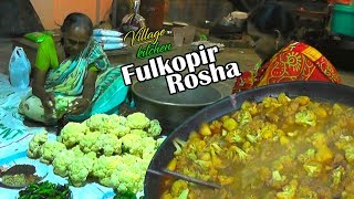500 People Fulkopir Rosha by my Aunty || Village Kitchen