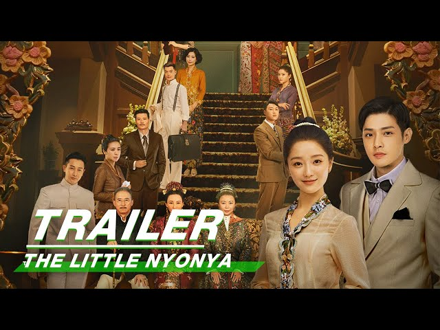 Trailer: The story of three generations of Nyonyas and their families|The Little Nyonya 小娘惹| iQIYI