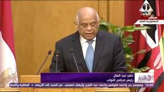 الأخبار - رئيس مجلس النواب يؤكد على دور المحاكم الدستورية فى تطبيق النظام القانوني للديمقراطية