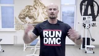 Качаем дельты и руки - Вячеслав Марченко