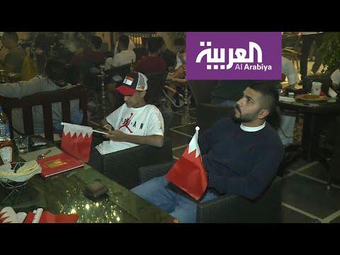 فرحة بحرينية تاريخية بعد التتويج بكأس الخليج شاهد ماذا قال ا  - نشر قبل 4 ساعة