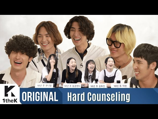 Hard Counseling for JANNABI(잔나빡센상담): JANNABI(잔나비) _ Good Boy Twist