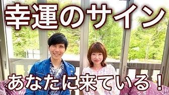 ユーチューブ 田宮 陽子 OFFICE TETSU