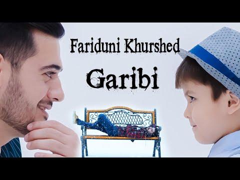 Фаридуни Хуршед  - Ғариби 2020 | Fariduni Khurshed - Garibi 2020