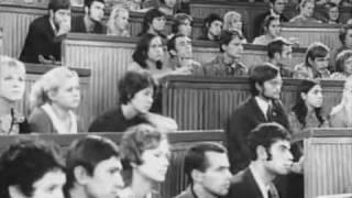 Я и другие (1971)