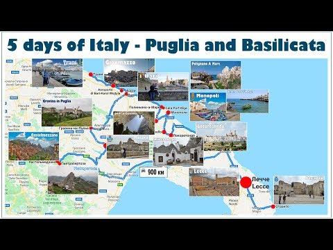 Италия: Апулия и Базиликата - что посмотреть за 5 дней  |  5 days in Puglia and Basilicata