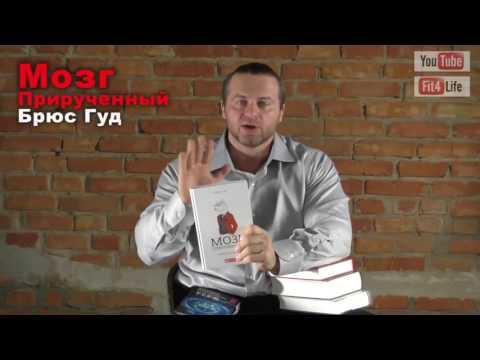 П. Ш. - Дмитрий Хара - читать книгу онлайн или скачать