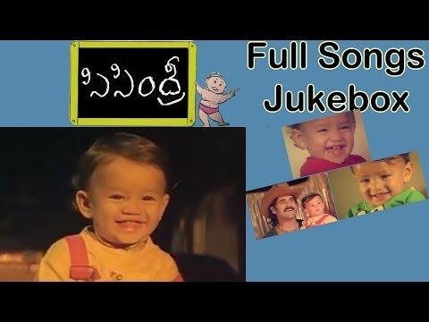 Sisindhri ( సిసింద్రీ )Full Songs    Jukebox    Nagarjuna,Aamani
