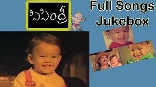 Sisindhri ( సిసింద్రీ )  Full Songs || Jukebox || Nagarjuna,Aamani